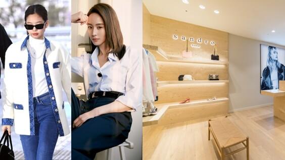 張鈞甯、侯佩岑、Jennie都愛穿!法國輕奢品牌Sandro選在台中這處開設專賣店