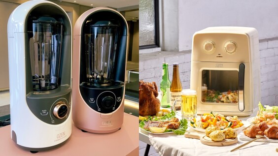 全球只有台灣買得到!夢幻廚電OZEN推出「晶鑽白調理機」、減油85%自動翻炒氣炸爐,根本最棒母親節禮物