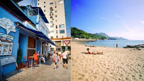 去過香港三次你還在買東西吃東西? 離開都市的快轉生活,一路向「南」找海踏浪吹風去~