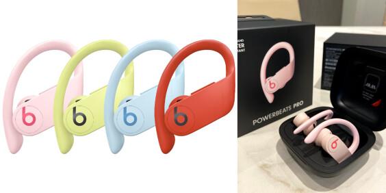 運動女孩必備!Beats無線耳機Powerbeats Pro換上繽紛配色,活力黃、雲彩粉、熔岩紅及冰川藍,會不會太美