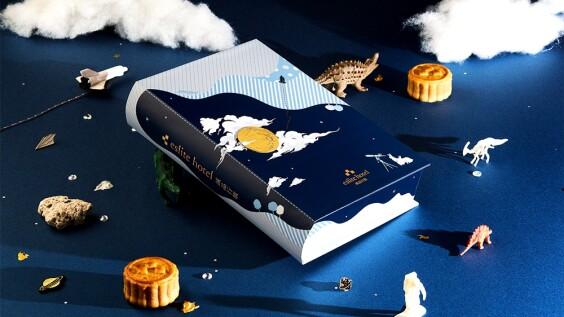 最美中秋禮盒!誠品行旅X設計師品牌APUJAN詹朴推「看月亮的兔子」月餅禮盒,異材質拼接、雲彩中還藏彩蛋