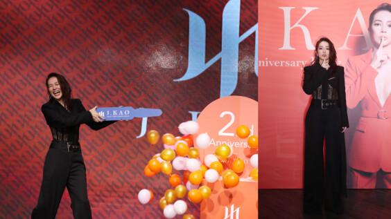 J.KAO品牌兩週年慶生會 高宇蓁傾聽世代女性心聲 打造專屬自信美!