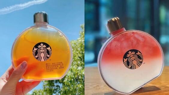 最美的水瓶登場!星巴克推透明質感水瓶,霧面香水瓶身造型質感爆棚,無論裝咖啡、飲品直接美出新高度