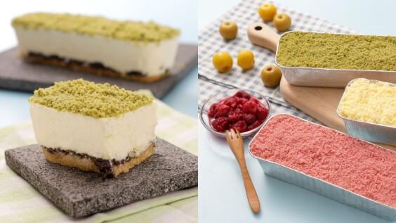 起司控尖叫!布里王子の麵包廚房首推雪絨芝士乳酪蛋糕,覆盆莓、青蘋果酸甜滋味超消暑