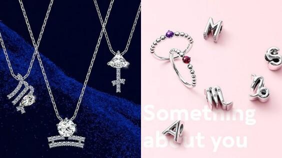 星座迷注意!Swarovski、Pandora、APM Monaco...等輕珠寶品牌推出星座符號飾品,讓人全部都想收