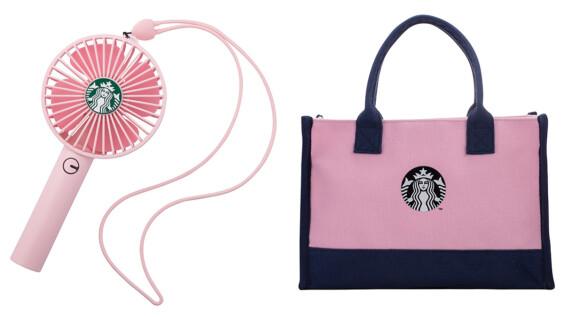 星巴克推出2020七夕情人節限定商品!粉紅色隨行風扇、女神拼接粉紅帆布提袋,還有超可愛水獺馬克杯