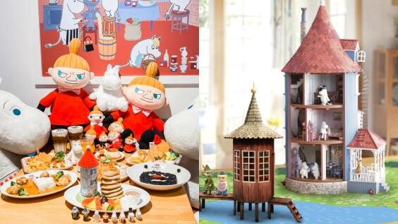 小不點超萌登場!嚕嚕米主題餐廳75週年推期間限定餐點、紀念玩偶,必吃小不點烤布丁