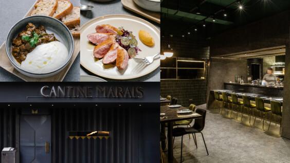 【東區美食】《瑪黑餐酒》Cantine Marais,東區敦南的黑潮美學餐酒館,享受高質感的平價台法混血料理