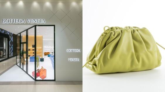 BV雲朵包再推奇異果綠新色!僅在全新登場的SOGO專賣店上架,還有迷你編織包一併開賣