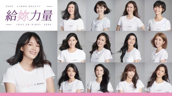 最暖心的禮物Love So Right!維格醫美X攝影師田中方堂推出《2020乳癌防治公益月曆》陪女性「戰勝乳癌」重獲力量