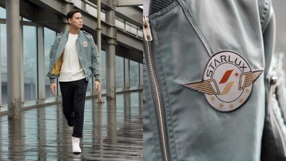 星宇航空開賣首款飛行夾克!復古煙灰藍色調、飛行胸章暗藏設計巧思,完全是男友禮物絕佳選擇