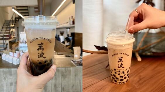 《萬波》推出全新聯名口味啦!攜手東區咖啡廳VWI by CHADWANG推出「波霸鴛鴦拿鐵」,打造精品級飲品
