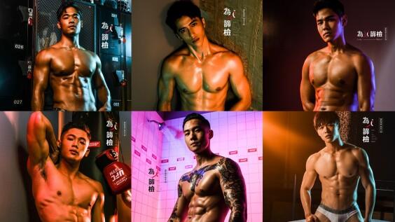 2021猛男公益月曆來了!12位台灣肌肉帥哥性感入鏡,為愛滋公益發聲