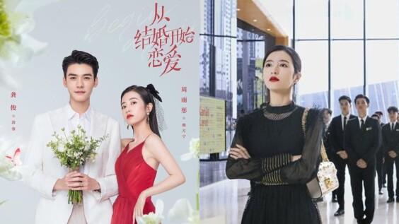 2020陸劇《從結婚開始戀愛》、《青春創世紀》到韓劇《Start-Up》盤點女霸總們的共同特徵,讓男主角愛得不要不要