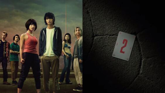 Netflix《今際之國的闖關者》第2季確認!山崎賢人、土屋太鳳 超硬人頭牌關卡怎破解?