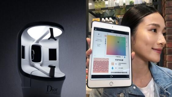 2021專櫃推肌膚檢測服務:Dior全方位檢視保養流程、Kiehl's偵測肌膚屏障健康!