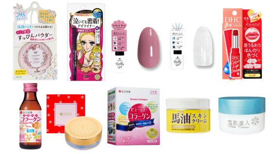 【日藥本舖2020彩妝保養熱賣Top 5】素顏蜜粉餅、在家就能塗的凝膠感指甲油、膠原蛋白通通上榜,簡直神複製日本女生的化妝台