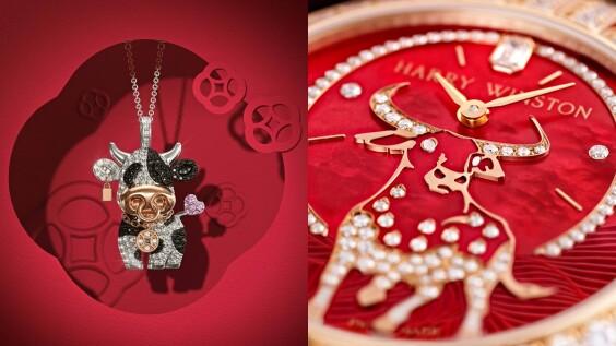 2021牛年到!農曆新年限定/限量精品珠寶與手錶盤點:Piaget琺瑯錶、Harry Winston珠寶錶、Chopard蒔繪錶、Qeelin吊墜