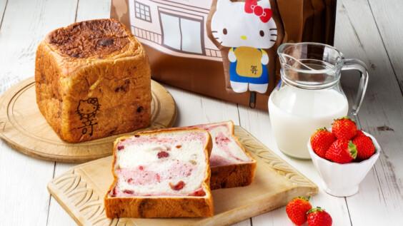 《嵜本SAKImoto Bakery》生吐司驚喜和Hello Kitty聯名啦!推出粉紅大理石「極莓果生吐司」口味,超萌環保提袋只送不賣
