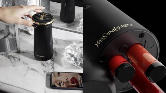 YSL竟然要出口紅訂製機!搭配APP就能調出看到的唇膏顏色,根本是美妝界超強黑科技