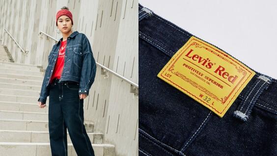 Levi's經典501系列外最該買的RED系列三度復刻!3大原因告訴你不買會後悔
