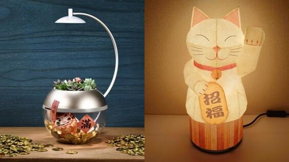Pinkoi推薦5大質感開運物:招福貓檯燈、Q版聚寶盆、玫瑰金蟾蜍,紓壓、納福、聚集正能量一次滿足