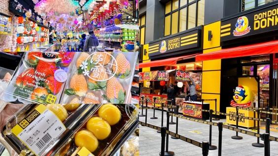 唐吉軻德台灣店必買推薦!DON DON DONKI樓層介紹帶逛日本零食、雜貨、3C購物清單,必吃白草莓、大阪燒、生魚片