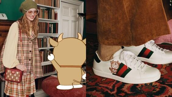 Gucci X 哆啦A夢聯名系列再推牛年隱藏版!哆啦A夢變金色、長牛角,皮夾、方箱包、水桶包…都不能放過