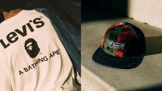 Levi's三度攜手A Bathing Ape推出聯名系列!丹寧夾克外套、牛仔褲、卡車司機帽…全系列品項一次看