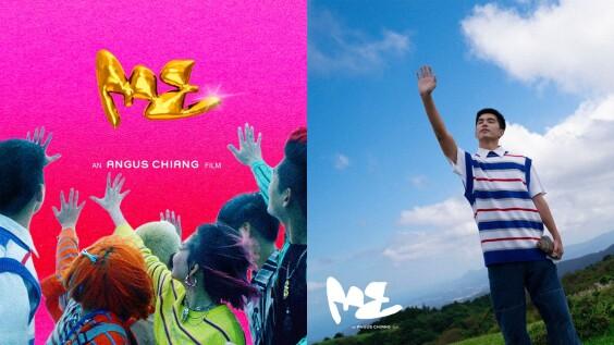 台灣設計師江奕勳首部電影《 ME 》將上映!把品牌經典作品變成故事劇情,帶領你我往夢想更進一步