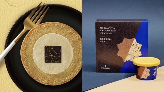 星宇航空把沖繩美食搬進7-11!手工重乳酪、黑糖麻糬生乳捲限量開賣,還能嚐到獨家鐵觀音可可碎片冰淇淋