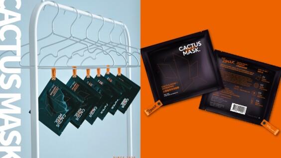 全新MIT保養品牌Der ZÖMAR登場!首發新品就是仙人掌面膜,咬標設計讓保養品變時尚單品