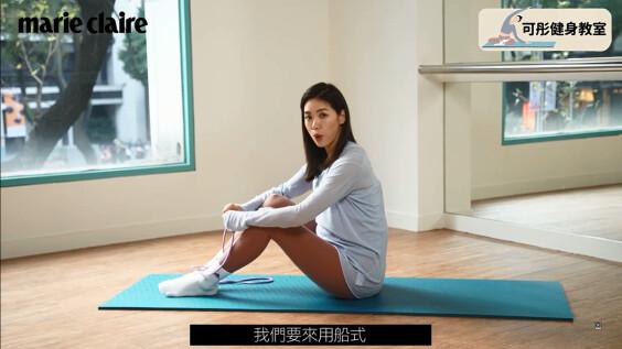 【雕塑訓練】4組彈力帶全身運動 讓手臂/背/臀部/大腿曲線更完美!|可彤健身教室#15