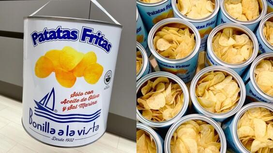 油漆桶洋芋片哪裡買?Bonilla a la Vista堪稱洋芋片界的愛馬仕,以低油鹽製成即使減肥也能安心吃