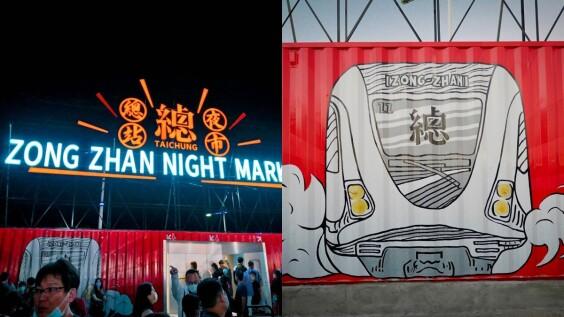 挑戰全台最乾淨夜市!台中「捷運總站夜市」4/3開幕!1800坪、破300個攤位、五星級廁所,搭捷運就能到