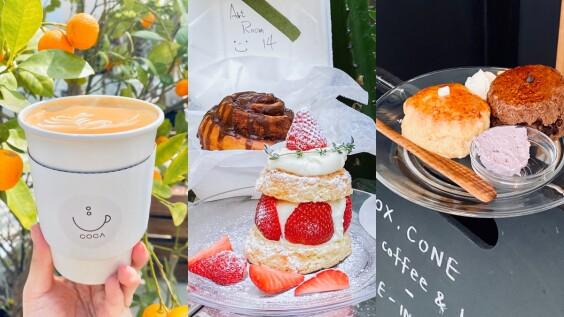 2021新竹咖啡廳推薦!爆漿抹茶芋頭司康、巴斯克蛋糕、必吃早午餐大公開,簡約韓系、純白貨櫃屋絕對讓人美照拍不完