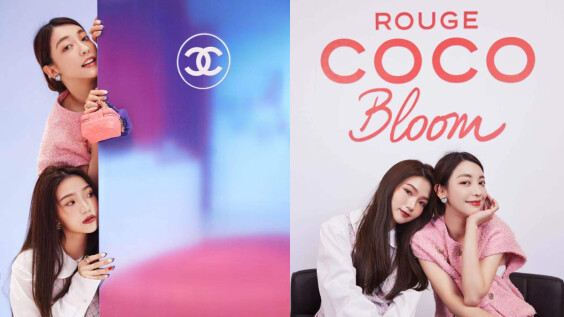 KOL閨蜜來了!她們同時愛上亮澤豐潤的香奈兒COCO星綻唇膏! 劉芒和Cos搶著用的色號大公開!
