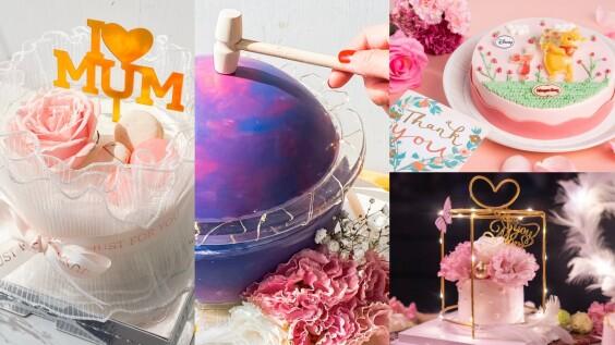 2021母親節蛋糕推薦!40款絕美造型蛋糕大公開,超浮誇的星球、鮮花、芋泥系列一秒收服媽咪的心