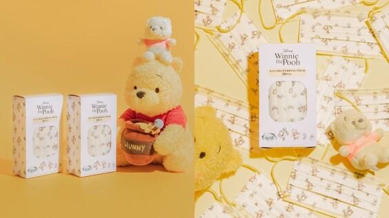 小熊維尼口罩超萌接棒!滿版小熊維尼、跳跳虎、小豬圖案躍上口罩,淺黃底色療癒滿分