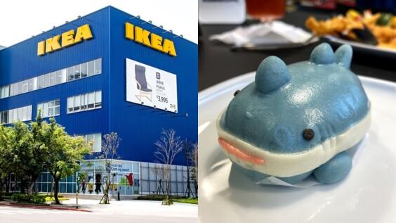 IKEA內湖店開幕!面積大敦北店2倍、全台獨家「鯊鯊包」超可愛、更設有自動結帳櫃台等6大亮點,立刻揪團朝聖