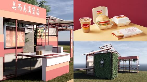 2021台南早餐生活節本周末餵飽吃貨!破百間美食、手作攤位齊聚,必嚐40年前「美而美經典漢堡」重溫兒時回憶