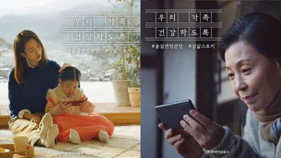 婆媳相處學這 3大韓式妙招學起來~榮登最佳貼心媳婦!日子超好過啊~