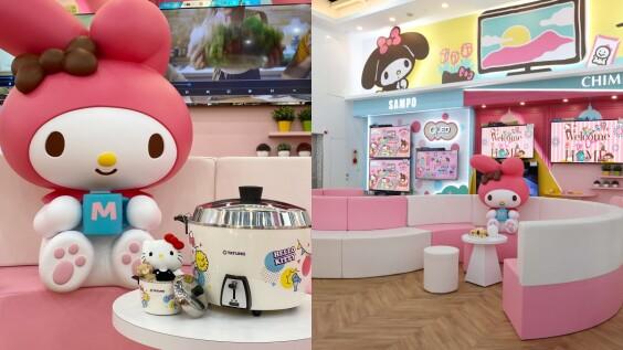 Kitty來了!全國電子x三麗鷗首間聯名店插旗台南,Hello Kitty聯名電鍋、超大公仔登場,不能錯過的三大亮點公開