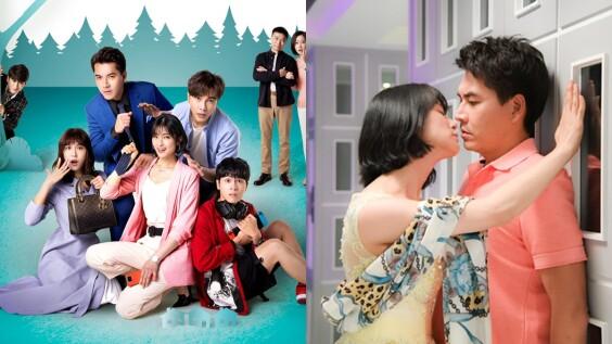 賴雅妍《三隻小豬的逆襲》顛覆童話的浪漫喜劇!在家庭寫實中串成人生走馬燈
