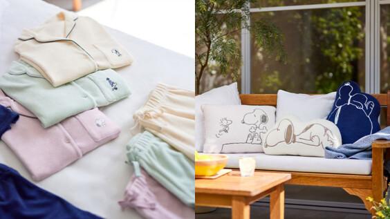 史努比跟你一起躺在家!Uniqlo攜手Peanuts推出家居服,還有軟萌Snoopy抱枕與拖鞋超欠買(附售價