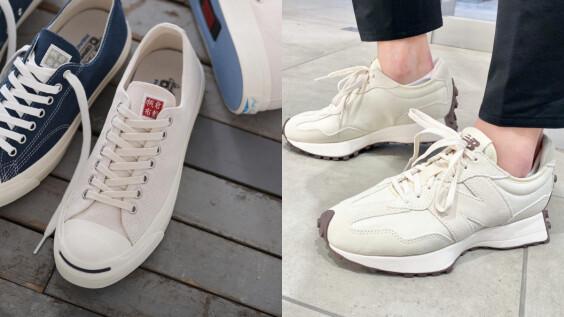 奶茶、奶白色系球鞋!搜羅New Balance 327、Vans Old Skool等5雙日韓小姊姊才有的仙氣球鞋