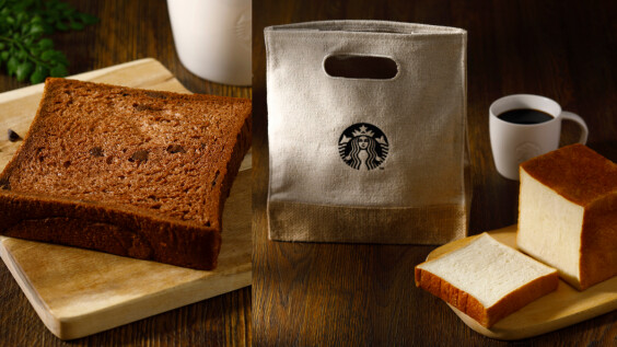 星巴克全新「巧克力生吐司」上市,外送平台也能買!同步推出方形燕麥奶生吐司專屬提袋組
