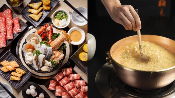 《橘色涮涮屋》A9館推出「獨家代煮海陸即饗鍋」!招牌黃金粥也吃得到,還有海陸套餐全台冷凍宅配服務
