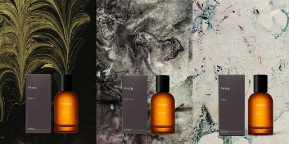 Aesop推出三款新香!以「浪船、彼岸和荒境」開啟氣味遐想~乾燥大地木質香調,帶來熟悉的迷失感