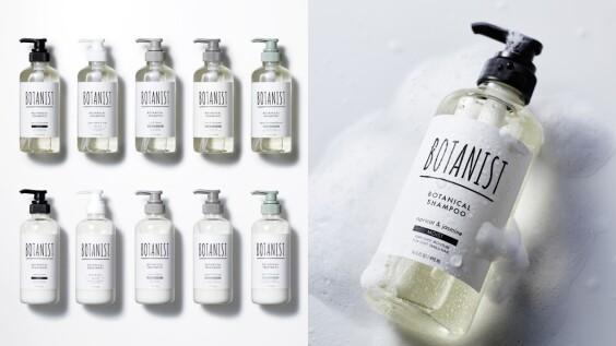 日本文青BOTANIST植物學家經典洗潤系列2021包裝升級,黑白極簡風格更環保